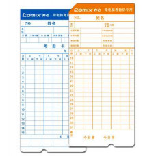 COMIX F3505(CH) Time Card