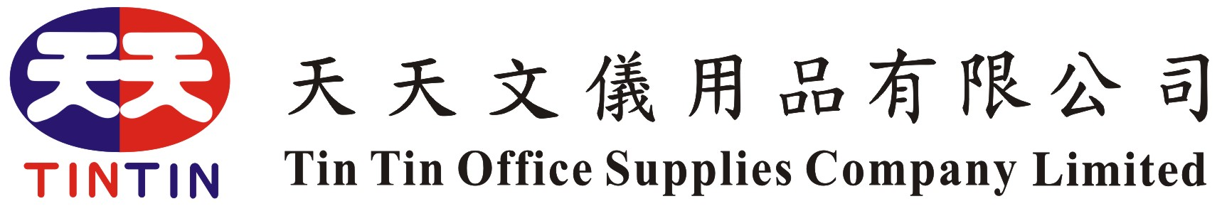 Tin Tin Office Supplies Company Limited